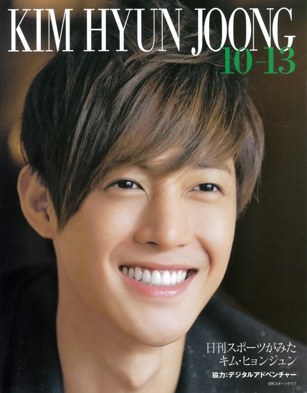 キム・ヒョンジュン (1986年生)の画像 p1_36